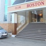 Отель Club Boston, г. Брянск