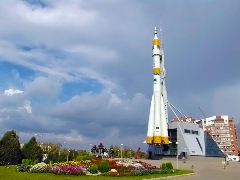 памятник Ракете в Самаре